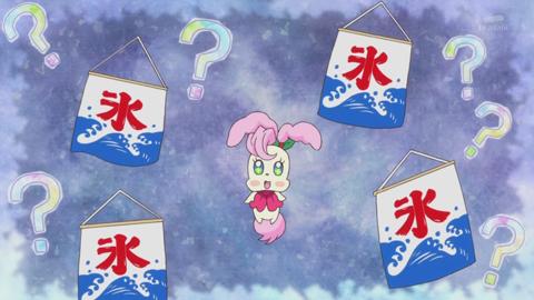 キラキラプリキュアアラモード第26話-284