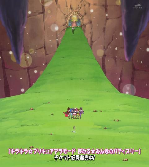 キラキラプリキュアアラモード第22話-886