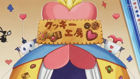 キラキラプリキュアアラモード第30話-198