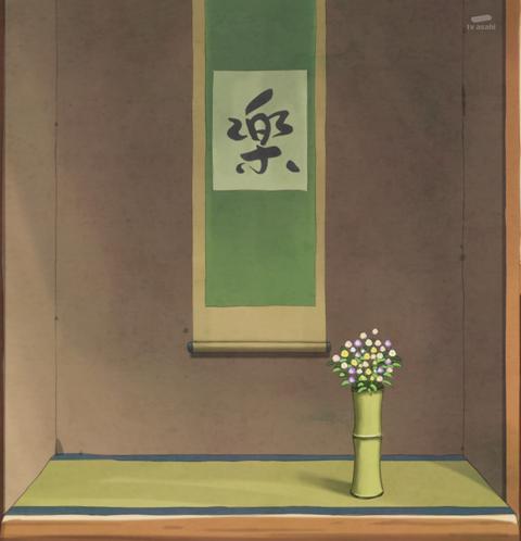 キラキラプリキュアアラモード第16話-188