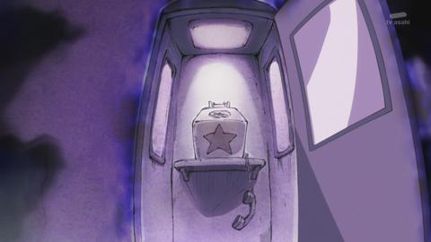 キラキラプリキュアアラモード第44話-238