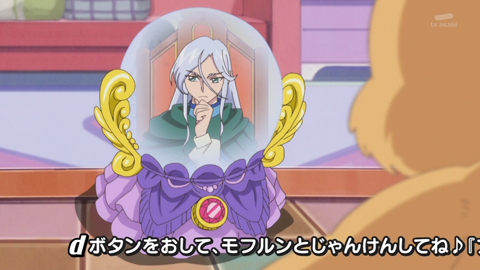 魔法つかいプリキュア第44話-104