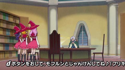 魔法つかいプリキュア第30話-026