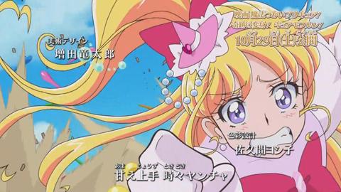 魔法つかいプリキュア第37話-026