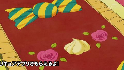 キラキラプリキュアアラモード第25話-045