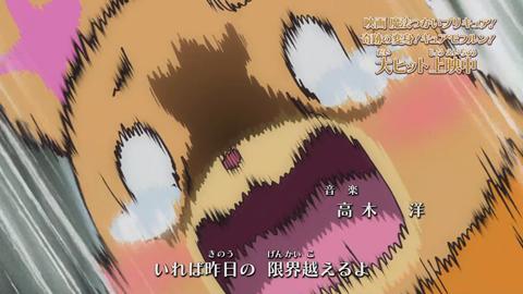 魔法つかいプリキュア第39話-054