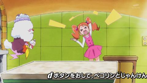 キラキラプリキュアアラモード第2話-0130