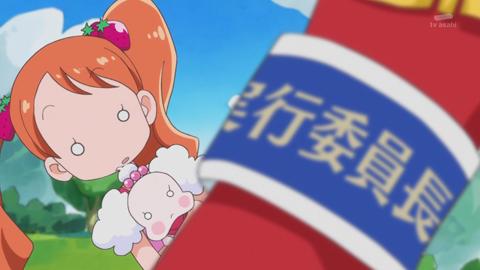 キラキラプリキュアアラモード第30話-049