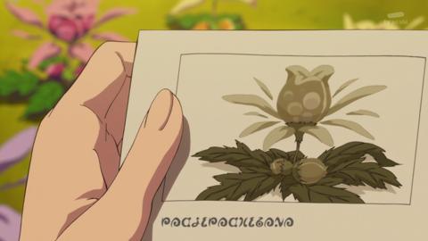魔法つかいプリキュア第28話-226