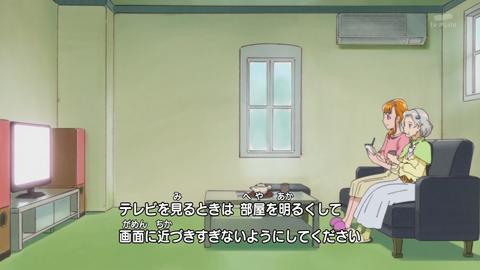 魔法つかいプリキュア第40話-002