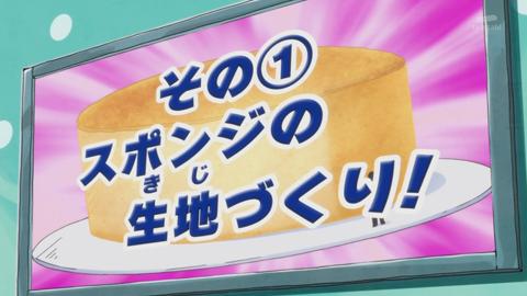 キラキラプリキュアアラモード第28話-241