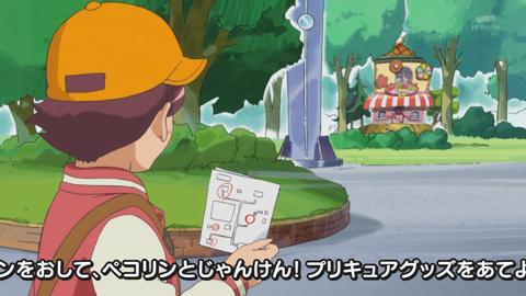 キラキラプリキュアアラモード第9話-028