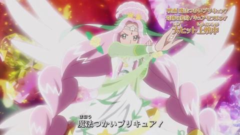 魔法つかいプリキュア第39話-095