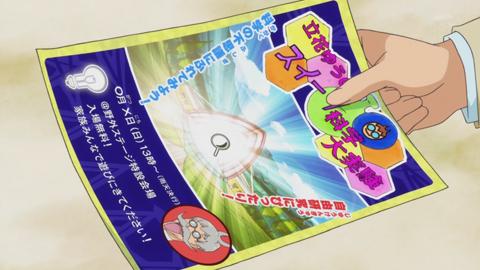 キラキラプリキュアアラモード第28話-152
