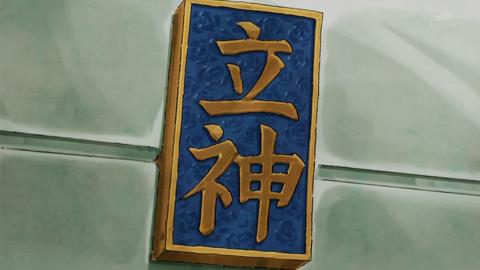 キラキラプリキュアアラモード第14話-102