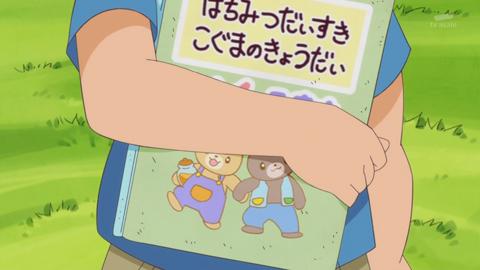 キラキラプリキュアアラモード第20話-361