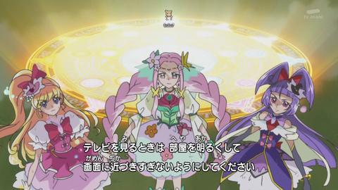 魔法つかいプリキュア第49話-0006