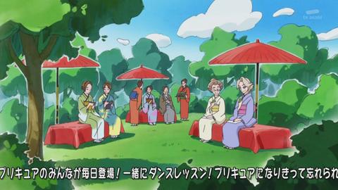キラキラプリキュアアラモード第29話-871