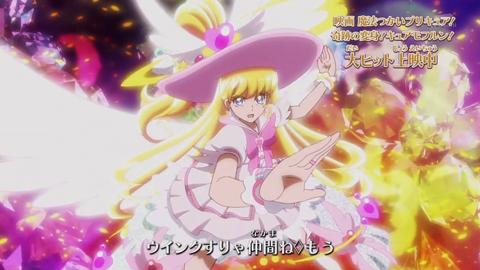 魔法つかいプリキュア第39話-093