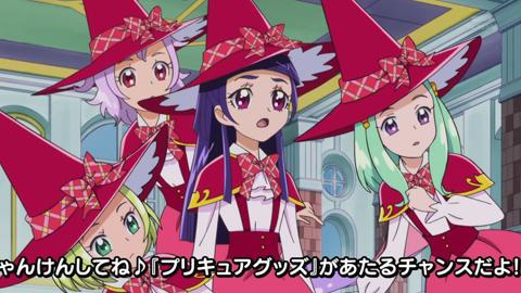 魔法つかいプリキュア第50話-0266