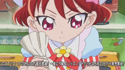 キラキラプリキュアアラモード第15話-398