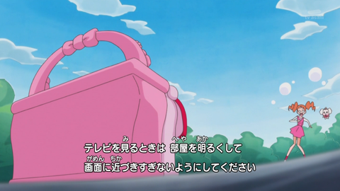 キラキラプリキュアアラモード第2話-0005