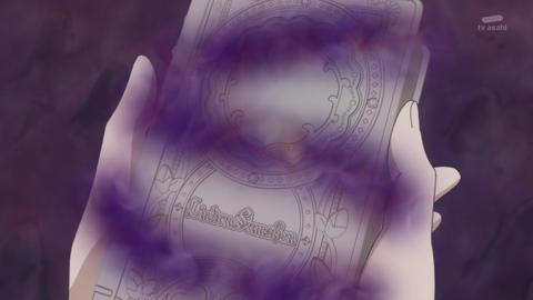 魔法つかいプリキュア第26話-360