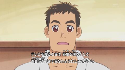 キラキラプリキュアアラモード第6話-0008