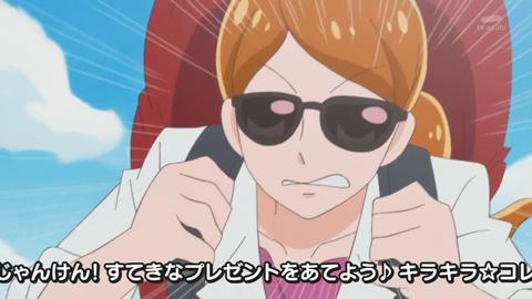 キラキラプリキュアアラモード第31話-033
