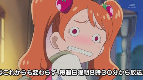 キラキラプリキュアアラモード第36話-074