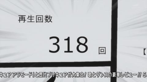 キラキラプリキュアアラモード第13話-742