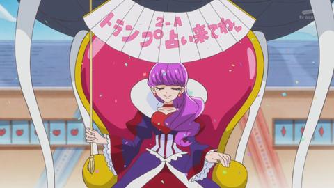キラキラプリキュアアラモード第30話-187