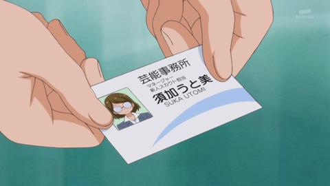 キラキラプリキュアアラモード第43話-071