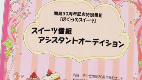 キラキラプリキュアアラモード第43話-029