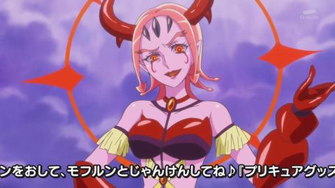 魔法つかいプリキュア第35話-056
