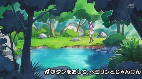 キラキラプリキュアアラモード第34話-039