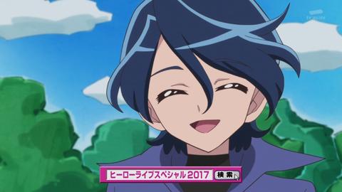 キラキラプリキュアアラモード第12話-261