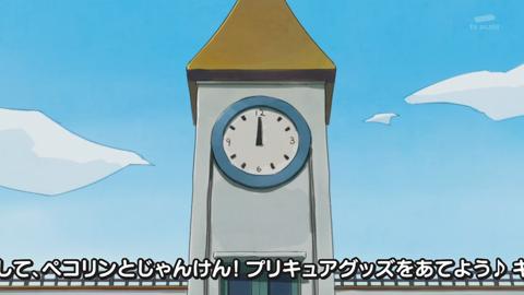 キラキラプリキュアアラモード第2話-0132