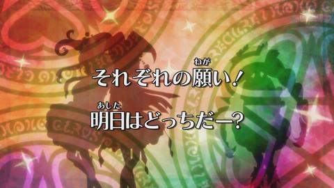 魔法つかいプリキュア第47話-052