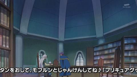 魔法つかいプリキュア第47話-042