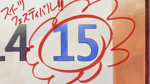 キラキラプリキュアアラモード第11話-006