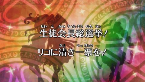 魔法つかいプリキュア第35話-040