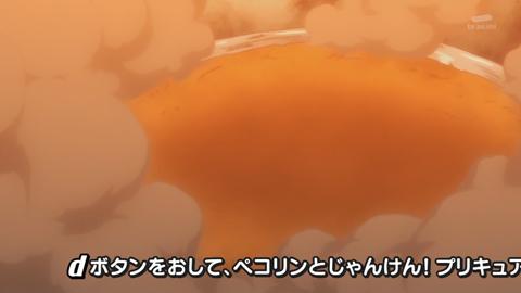 キラキラプリキュアアラモード第8話-014