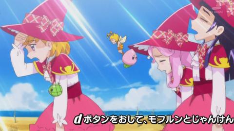魔法つかいプリキュア第37話-079