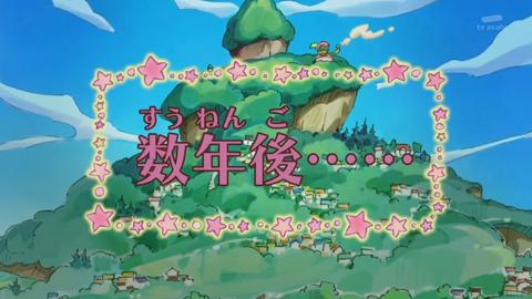 キラキラプリキュアアラモード第49話-666