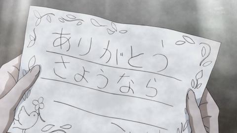 魔法つかいプリキュア第26話-469