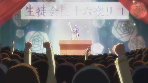 魔法つかいプリキュア第35話-033