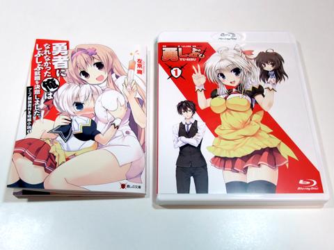 勇しぶBD1巻-package02