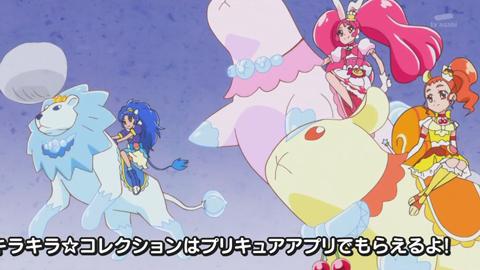 キラキラプリキュアアラモード第48話-0065