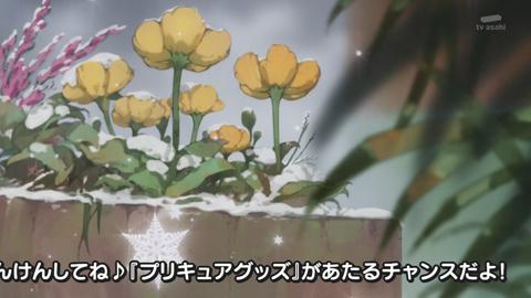 魔法つかいプリキュア第47話-043